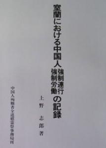 hokkaido-3-1